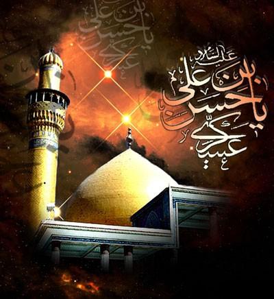 http://s1.picofile.com/file/7303017632/emam_hasan_askari.jpg