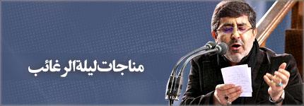 https://www.zahra-media.ir/wp-content/uploads/2013/05/taheri1.jpg