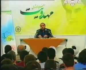 اخلاق، توحید، مبارزه / استاد رحیم پور ازغدی / لینک مستقیم دانلود